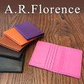 イタリア・A.F.Florence(A.F.フローレンス)/ スムースナッパレザー カードケース