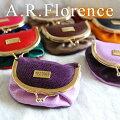 イタリア・A.F.Florence(A.F.フローレンス)/ カラーリザード がま口ポーチ(ミラー付き)