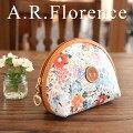 イタリア・A.F.Florence(A.F.フローレンス)/ フラワー ポーチ
