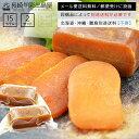 【何度でも注文OK】無添加 長崎加工 お試し版日本三大珍味からすみ 15g 2個セット 2020年1 ...