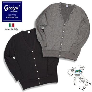 Gicipi V-neck Cardigan