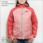 PATAGONIA(�ѥ����˥�)SPRING'16��64325��GIRLS'TORRENTSHELLJACKET�����륺�ȥ��ȥ����른�㥱�å�