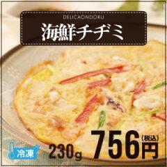 海鮮チヂミ(230g/1枚)(冷凍)【でりかおんどる】【海鮮】【チヂミ】