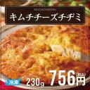 キムチチーズチヂミ(230g/1枚)(冷凍) 【あす楽対応_関東】【キムチ】【チヂミ】【でりか…