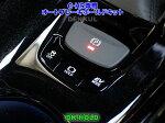 C-HR専用オートブレーキホールドキット【DK-HOLD】自動オン