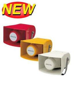 パトライト(PATLITE) ホーン型電子音報知器 EWHS-200 AC200V赤、黄、ライトグレー 送料無料...