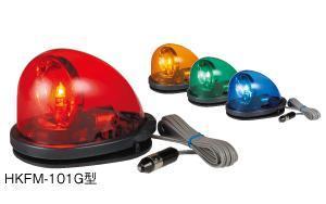 パトライト(PATLITE) 流線型回転灯 HKFM-101G DC12V車用回転灯 パトランプ 黄、緑、青 送料無料・...