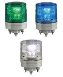 日恵製作所 LED超小型薄型回転灯 ニコミニ・スリム VL04S-024A AC/DC12-24V Ф45 制御入力有り(緑or青or白)