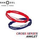 【着後レビューでBANDELグッズ!】BANDEL バンデル CROSS ANKLET……