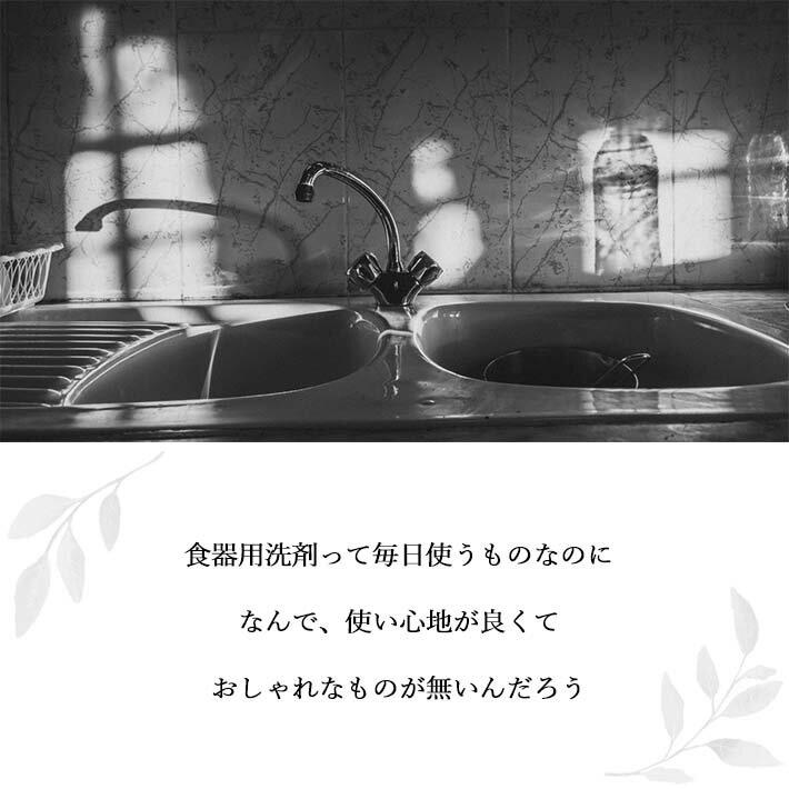 【着後レビューで選べる特典】マーチソンヒュームMurchison-Humeパウチキッチンボックスセットヘアルームディッシュウォッシングリキッド480mlrefill700ml食器用洗剤皿洗い洗浄食器鍋グレープフルーツ日本製国産
