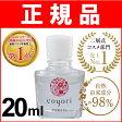 コヨリ coyori/こより オイル 美容液オイル 20ml 通販