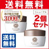 パーフェクトワン モイスチャージェルa 75g 2個組 PERFECT ONE 新日本製薬 通販 (d) (po)