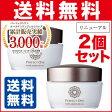 【あす楽】 パーフェクトワン スーパーモイスチャージェルa 50g 2個組 PERFECT ONE 新日本製薬 (d) (po)