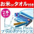 2本組/プラズマプラクシス/水素水生成スティック2本/水素水/プラズマ水素/水素イオン (送料無料) 通販 (pd) [モノルル_d]