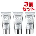 【あす楽】 ドクターシーラボ dr.ci:labo BBパーフェクトクリーム ナチュラル 3個セット