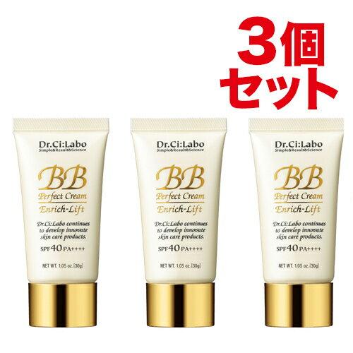 【あす楽】 ドクターシーラボ dr.ci:labo BBパーフェクトクリーム エンリッチリフト 3個セット