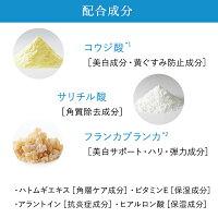 【公式】デルメッドホワイトニングスポットクリーム