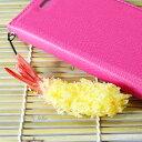 食品サンプル 携帯ストラップ キーホルダー セット エビ天・小 アクセサリー お土産 ギフト 外国人 観光客 日本製 リアル