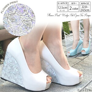 922d296747f85d パンプス レディース 12.5センチヒール 痛くない ウェッジソール 太ヒール ハイヒール 結婚式 靴 シューズ