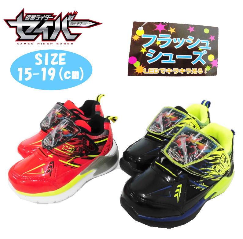 靴, スニーカー  15cm 16cm 17cm 18cm 19cm(K2504 01 02 3500203)