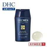 【店内P最大43倍以上開催】【DHC直販男性用化粧品】メンズ 化粧水・美容液・乳液・クリーム・アフターシェーブ・ボディクリーム DHC MEN オールインワン モイスチュアジェル<顔・体用美容液>| 化粧品 オールインワンジェル スキンケア メンズコスメ 加齢臭 ボディー