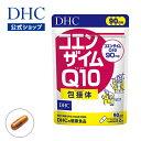 ディアナチュラ コエンザイムQ10(30日) 60粒