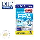 【DHC直販】青魚に多く含まれる必須脂肪酸EPAを44%もの高濃度で含有する、良質な精製魚油を使用EPA30日分well【サプリメントDHCEPA】【サプリメント】