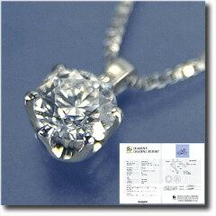 【ご予約販売商品】ダイヤモンド 0.3ctUP 6点留めペンダントネックレス SI-1 Dカラー VERY-G...