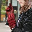 手袋 レザー 本革 ベルトデザイン スエードレザーグローブ イタリア製 ナポリ バイカラー カシミヤライニング |革手袋 レザー手袋 レザーグローブ レディース ギフト