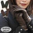 手袋 レザー 本革 ハンドステッチ レザーグローブ イタリア製 ナポリ カシミヤライニング |革手袋 革 手袋 レザー手袋 レザーグローブ レディース ギフト