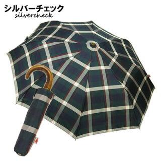 折りたたみ傘イタリア製老舗傘メーカーrainbowレインボー天然木ウッドハンドルワンタッチ折りたたみ傘折りたたみ傘折り畳み傘折りたたみ傘かさギフト