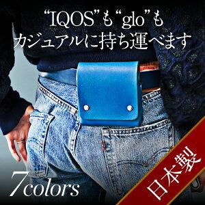 """""""IQOS""""も""""glo""""もカジュアルに持ち運べます"""
