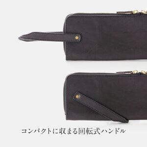 財布長財布メンズ革財布今までにない新規格スマホ収納カード入れ24枚以上収納可能人とは違う長財布ベルトの素材を贅沢に使用手持ちハンドル「barBAG」