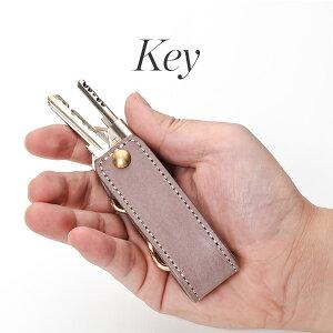 男のためのキーホールド新しいギミックが心地いい新構造のキーホルダー本革日本製日本製金具