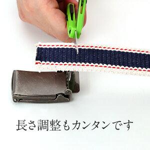【羽島ベルト】日本製ガチャベルト特殊バックルが新しいカジュアル