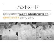 メラビープレミアムガーゼブランケットプレミアム二重ガーゼブランケットベビーカーブランケット【日本正規品】おくるみスワドルガーゼベビーブランケットmela-Bmelab