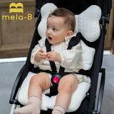 メラビー ベビーカーシート 18種 あす楽 送料無料 CLASSIC PLUS クラシックプラスライン ベビーカークッション ダイパーシート ベビーシート borny アップリカ ベビーカー シート 新生児 チャイルドシート 赤ちゃんの出産祝い 無料ラッピング