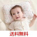 ★あす楽★送料無料★ベビー枕 baby pillow premium 子供まくら ベビーまくら 子供枕【出産祝い 内祝い】