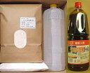 プロも使う手打ちラーメン原料であなた好みのラーメン作り!土門商店 手打ち麺原料セット液体か...