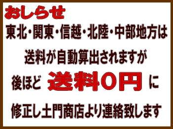 庄内米SALE>今月店長おすすめ(一部地域限定)庄内米>コシヒカリ