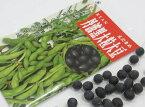 くろまめ春蒔き種子 丹波献上黒大豆 30mL小袋詰