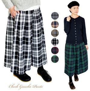 チェック シリーズ オシャレ タータンチェック ガウチョパンツ レディース コットン スカート