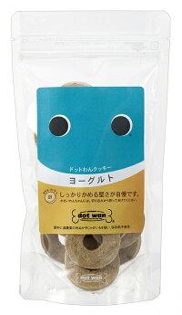 【犬の無添加おやつ】ドットわんクッキー・ヨーグルト