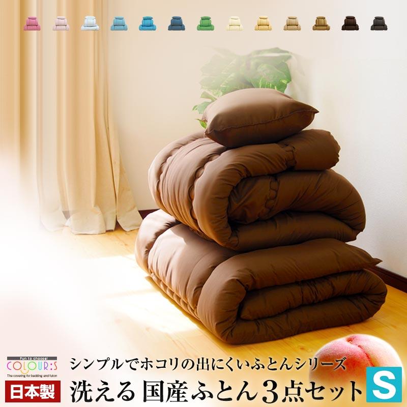 寝具, 掛け敷布団セット  3 850400 549120