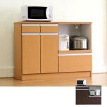 木製モダンキッチンカウンター完成品幅120cmナチュラルブラウン