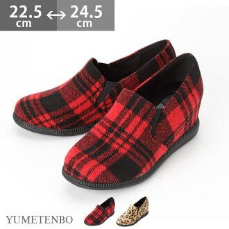 7cm美腳內增高休閒便鞋