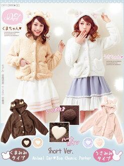 [愛心口袋柔軟毛絨絨耳朵連帽短版外套|DM | |]◆ 12 / 29 送貨預約