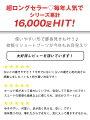 ●予約●[10.5cm太ヒールレースアップショートブーツ]夢展望0823◆9/1発送予定