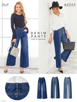 褲子能選的2個類型不伸展轉換喇叭形&準寬大的粗斜紋布漂亮的舊衣服再作式的傾向漂亮腿長效果準備了小的合身/藍色喇叭形藍色準寬大的淡藍色準寬大的/M L/!女子的夢預料0130