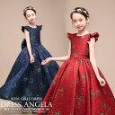 子供ドレス 豪華 ドレス 女の子 ロングドレス ネイビー レッド コンクール ドレス 子供ドレス ワンピース ピアノ 子どもドレス 発表会 結婚式 キッズドレス 140 150 160 高級ドレス こどもドレス フォーマル